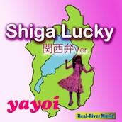 ShigaLucky