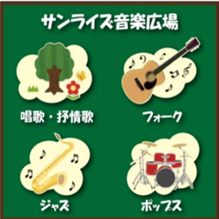 ■サンライズ緑銘板JPEG