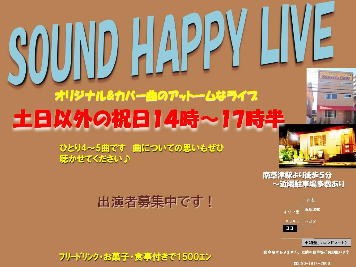 SOUNDS HAPPY LIVE♪